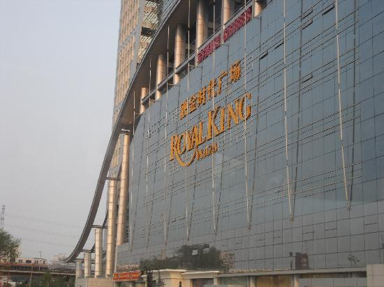 Liaoning International Hotel: photo de la façade de l'hotel