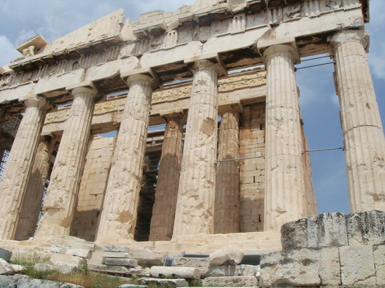 Athen, Griechenland: Side view of Acropolis