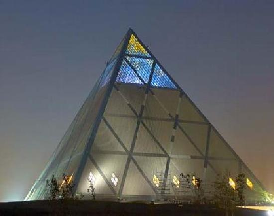 Palace of peace and reconciliation astana all you need for Pyramid home plans
