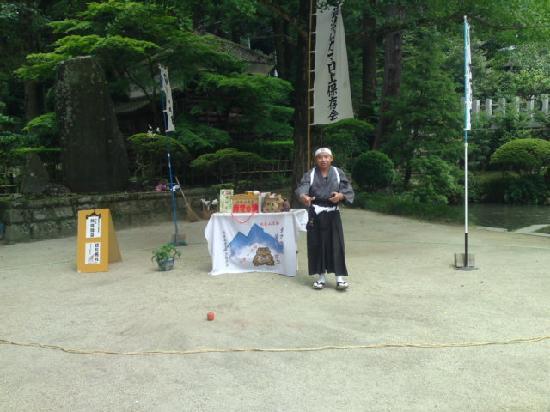 Mount Tsukuba: ガマの油売り