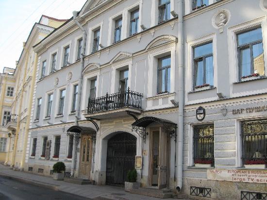 โรงแรม ปุชกา อินน์: Pushka Inn St Petersburg