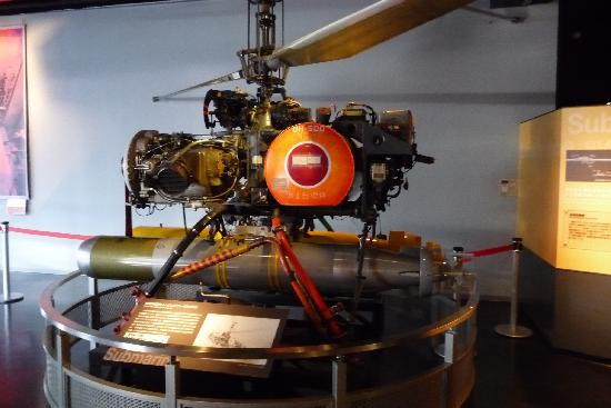JMSDF Kure Museum: こんなものもあります。