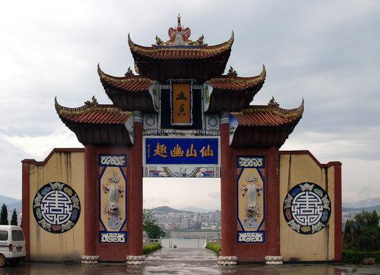Ghost City of Fengdu: Gateway at Fengdu