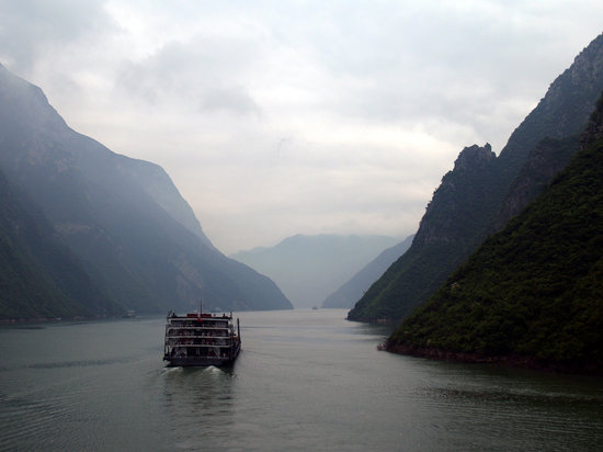 Chongqing, China: Qutang Xia gorge