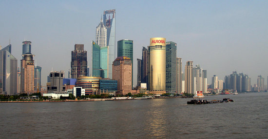 Shanghái, China: Pudong from the Bund