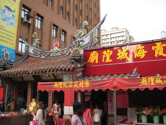 Datong, Taipei: 霞海城隍廟