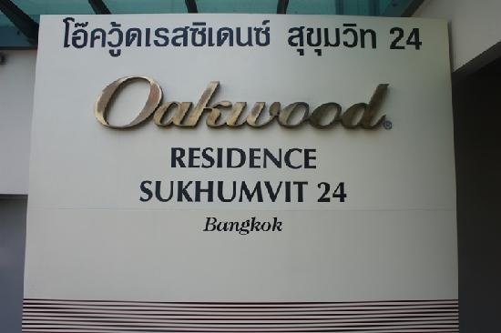 Oakwood Residence Sukhumvit 24: Sign