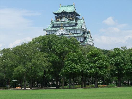 Top 10 Chuo Hotels Near Osaka Castle   Japan   Hotels.com