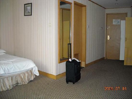 Yinbo Hotel: 部屋は広くて驚きました。