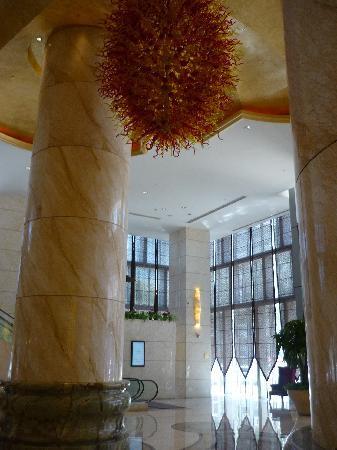 Bohao Radegast Hotel Beijing: hall