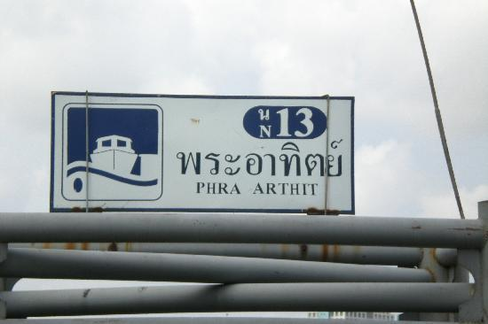New Siam Guest House III (Super): Phra Athit Pier