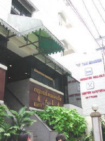 Krit Thai Mansion: The front door