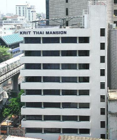 Krit Thai Mansion: The elevation of the Hotel