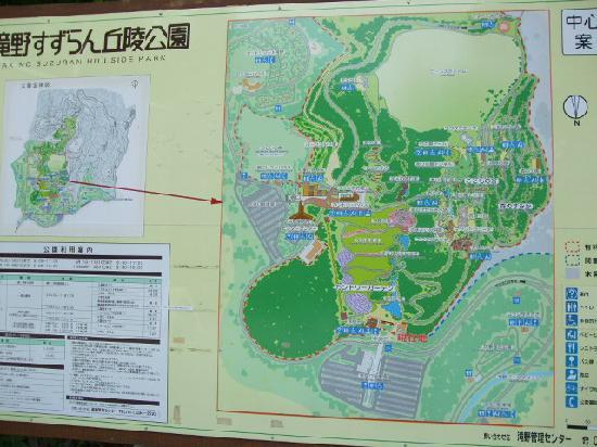 Takino Suzuran Hillside National Park: 地図