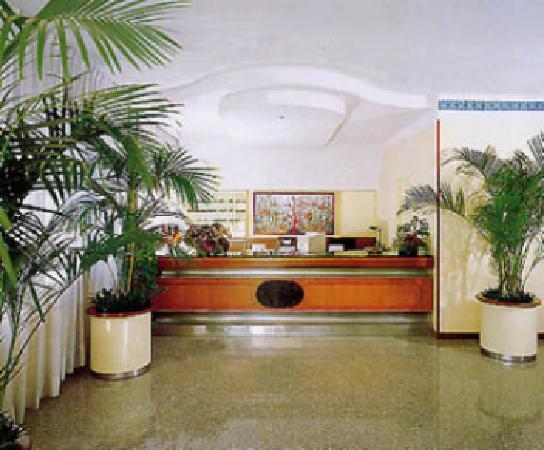 Hotel Corallo : hall