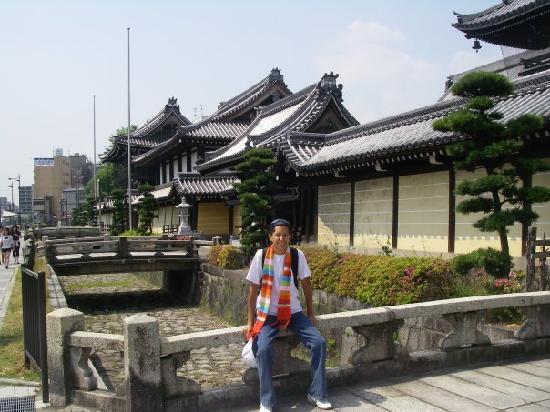 Aranvert Hotel Kyoto: Este templo esta a 5min de The Kyoto Aranvert Hotel