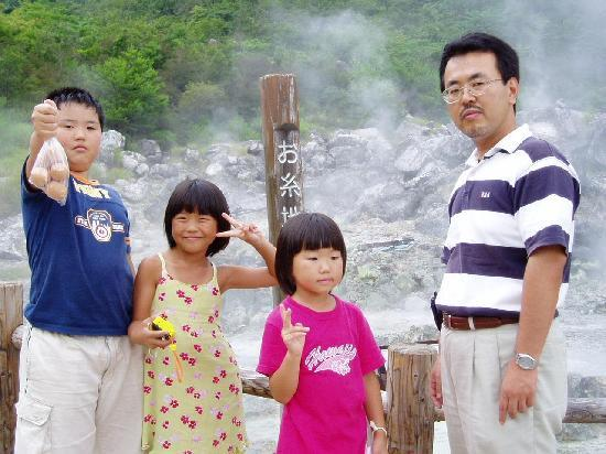 Kyushu Hotel: 家族旅行