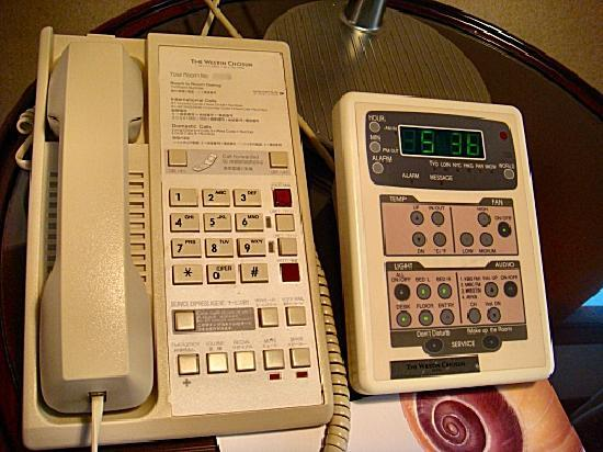 The Westin Chosun Seoul: The bedside telephone and electronic controls