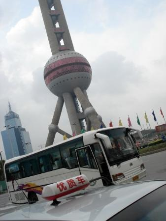 Shanghai, Perla del Este, torre de televisión