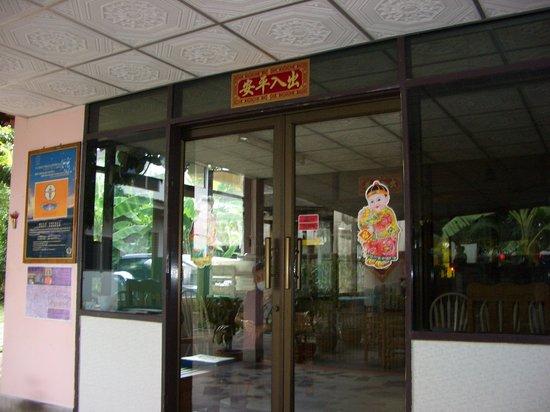 Chee Sui Hong massage: 建物の入口