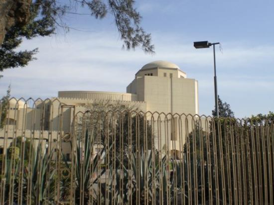 Cairo Opera House : Die Oper