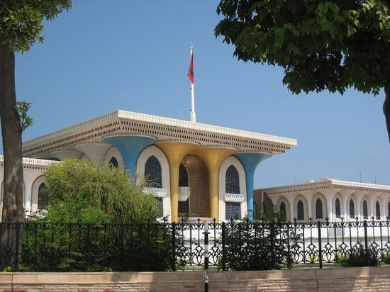 Al Alam Royal Palace