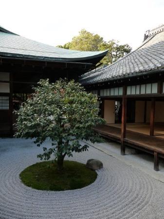 Barrio de gion tradicional japones picture of kyoto for Jardin kyoto