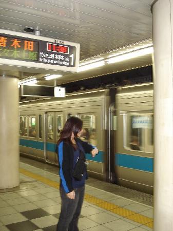 โรงแรมเดอะปรินท์ พาร์ค โตเกียว: Subway - Always on time!