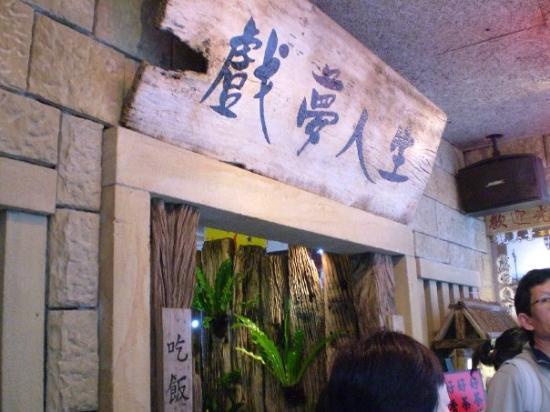 Xinbei Photo