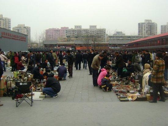 Panjiayuan Antique Market: Dirt Market