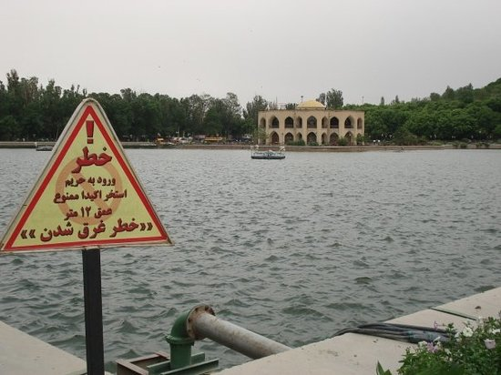 Eil Goli (The Shah's pool) : El lake which name s changed after islamic revoluation from Shah lake to El lake