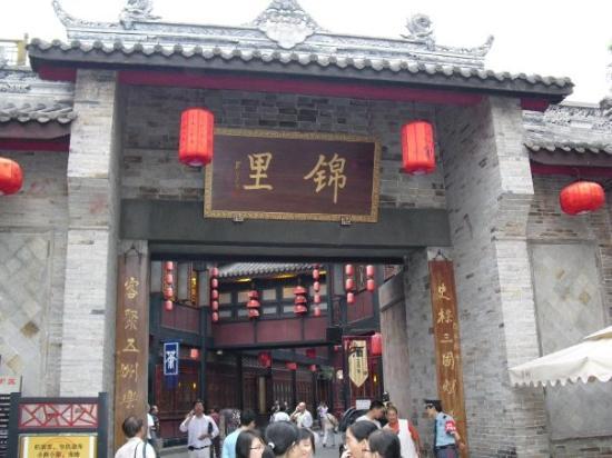 Wuhou Memorial Temple ภาพถ่าย