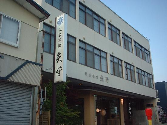 Onsen Ryokan Yano: 矢野旅館・外観