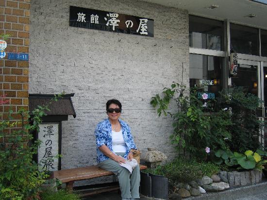 Ryokan Sawanoya : Mom outside the entrance