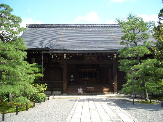 Koryu-ji Temple: 広隆寺