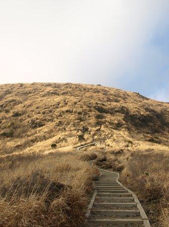 Mt. Nakadake