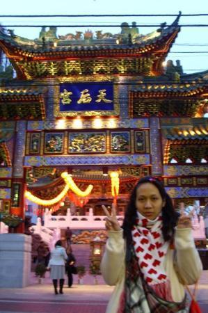 Yokohama Chinatown ภาพถ่าย