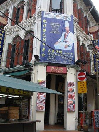 Da Dong Restaurant (Fatty Weng)
