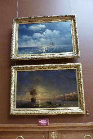 พิพิธภัณฑ์รัสเซีย: Aivazovsky.