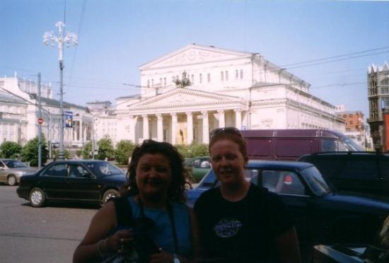 มอสโก, รัสเซีย: Moscow, Bolshoi Theatre