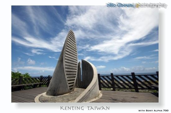Pingtung, Taïwan : the most south point of taiwan mainland