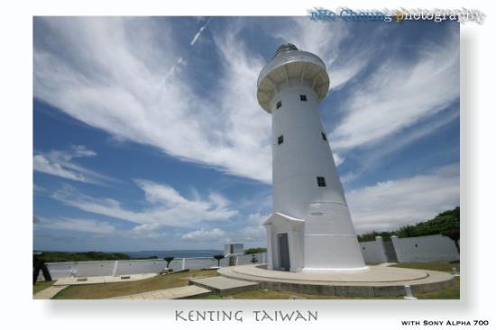 Pingtung, Taïwan : light house