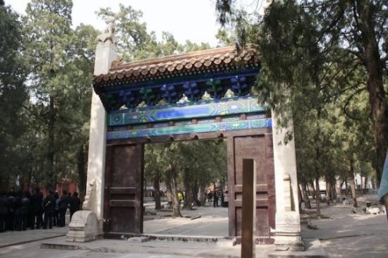 Ming Tombs (Ming Shishan Ling): The 阴阳门 in Ding Ling (定陵).
