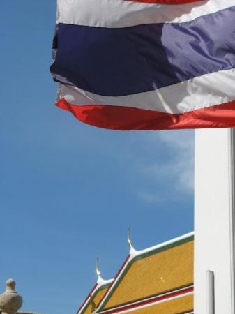 Da Lat, فيتنام: Wat Pho, Bangkok