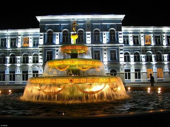 บาตูมี , จอร์เจีย: Batum Universitesi