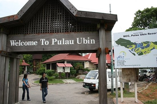 Pulau Ubin Photo
