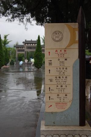 Shaolin Temple: Dengfeng indicazioni zonel Monastero arti marziali