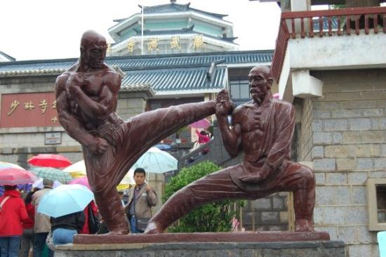 Shaolin Temple: Dengfeng Monastero arti marziali