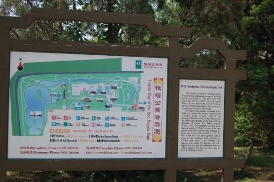 Kaifeng Iron Tower Park: Kaifeng