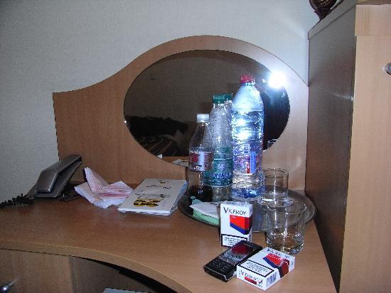 Slavutych Hotel : Klein